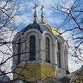 Купола Владимирского.jpg