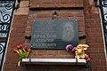 Мемориальная табличка в память о Крылове А.Ф.JPG