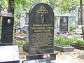 Место захоронения профессора богословия Ивана Георгиевича Айвазова городское кладбище Павлоград.JPG