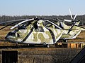 Миль Ми-26-27, Хабаровск - Южный (Гаровка-2) RP11899.jpg