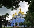 Михайловский Златоверхий собор - panoramio (2).jpg