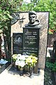 Могила Георгия Берегового на Новодевичьем кладбище.jpg