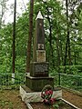 Могила радянського льотчика А. Будякова.JPG