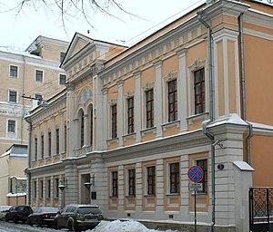 российский союз диетологов