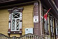 Музей, посвященный войне Мышкин.jpg