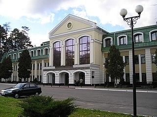 Nationale Universität der staatlichen Steuerbehörde in Irpin, Hauptgebäude
