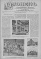 Огонек 1901-07.pdf