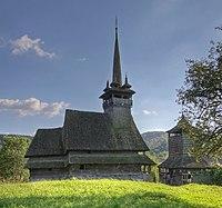 Олександрівка, Церква св. Параскеви 2010 (5764).jpg