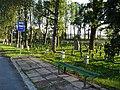 Остановка автобуса и братское кладбище l'arrêt de bus et le cimetière commun Autobusu pietura un brāļu kapi - panoramio.jpg