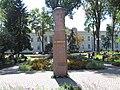 Пам'ятник-бюст М. В. Скліфософському.JPG