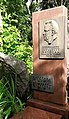 Памятник. В. Е. Зотиков.jpg