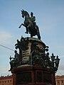 Памятник Николаю I. 2011-04-24.jpg
