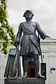 Памятник Петру Первому.jpg