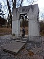 Памятник Предмостной слободке.jpg