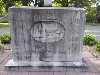 Sultana (steamboat) - Sultana Memorial at the Mount Olive Baptist Church Cemetery in Knoxville, Tennessee in 2010