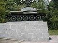 Памятник на 41-м километре Ленинградского шоссе. Вид сбоку.jpg
