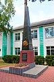 Пам'ятник 2 учителям і 33 учням школи, загиблим на фронтах ВВВ Іллінці.JPG