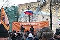 Первый митинг движения Солидарность (77).JPG