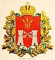 Плоцкая губерния изд.Сукачова.jpg