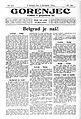 Први светски рат у Београду 53.jpg