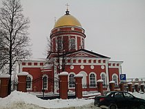 Свято-троицкий.jpg
