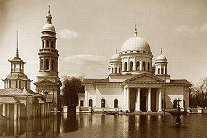 History of Nizhny Novgorod - Transfiguration Cathedral