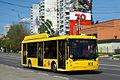 ТролЗа-5265.00 «Мегаполис» (жёлтый).jpg