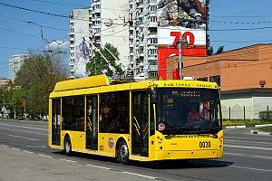 Khimki - Image: ТролЗа 5265.00 «Мегаполис» (жёлтый)