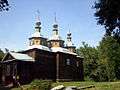 Трьохсвятительська церква 1.jpg