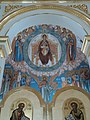 Успенский собор, купол над алтарем.jpg