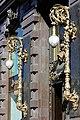 Фонари на Доме Книги в Санкт-Петербурге. Laterne.Dom Knigi (Haus des Buches).), St. Petersburg.IMG 8358WIR.jpg