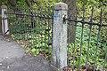 Фото ограды, огораживающей территорию парка.jpg
