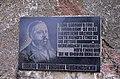 Хутір Чубинського, пам'ятний знак.jpg