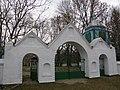 Церква в Троповій 2.jpg