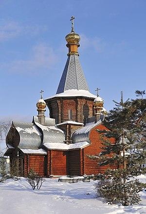 Церковь Иверской Божией Матери