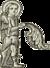 Ինի (Բառգիրք հայկազեան լեզուի).png
