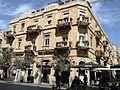 בית אמינוף רח' יפו 40 בירושלים.JPG