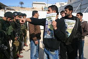 Al-Masara - Protest in al-Masara