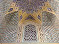 آرامگاه خواجه ربیع (17).jpg