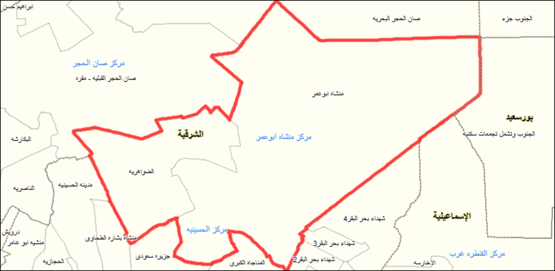 File:مركز منشأة أبو عمر.png