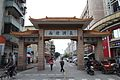 """""""长洲烟雨""""-中山市烟洲大街 yan zhou da jie - panoramio.jpg"""