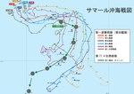 サマール沖海戦図.pdf