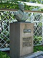 モラエス銅像.jpg