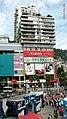 万州 - panoramio.jpg
