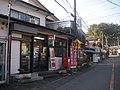 万沢郵便局 - panoramio.jpg