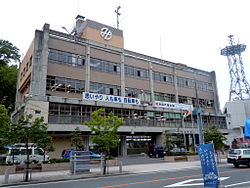 Miharu Town Hall
