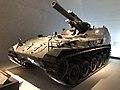 中国人民革命军事博物馆的M41自行榴弹炮.jpeg