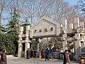 中山陵园入口 - panoramio.jpg