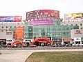 中环广场 QQ-696847 - panoramio.jpg