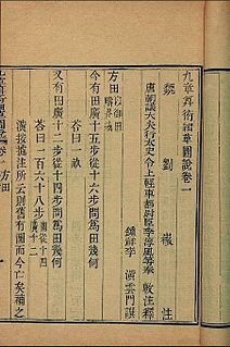 <i>The Nine Chapters on the Mathematical Art</i> Chinese mathematics book, composed by several generations of scholars from the 10th century BCE